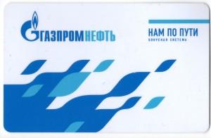 Gazpromin-bonuskortti