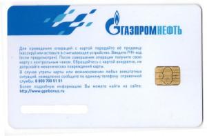 Gazpromin-bonuskortti-takaa