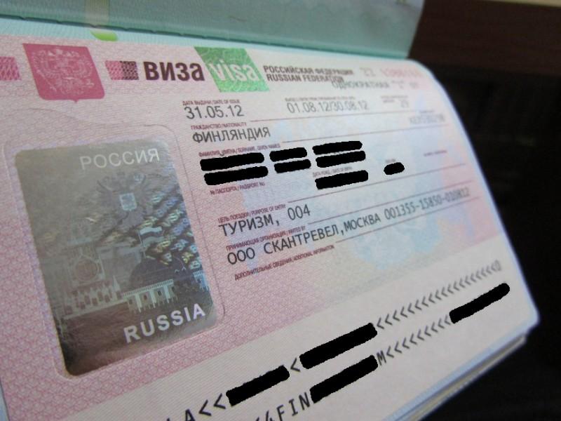 viisumin hinta