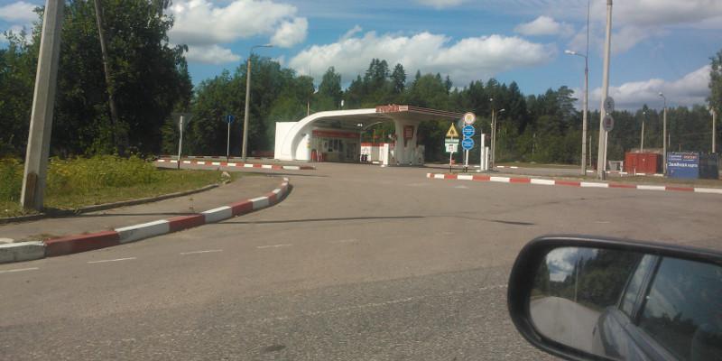 Venäjällä Tankkaaminen